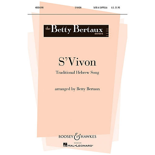Boosey and Hawkes S'vivon (The Dreydl Song) (Traditional Hebrew Song) SATB a cappella arranged by Betty Bertaux