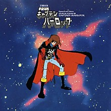 Symphonic Suite Space Pirate Captain Harlock / Ost