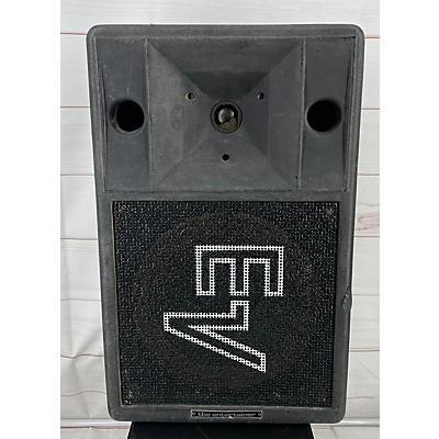 Electro-Voice THE ENTERTAINER 100S Unpowered Speaker