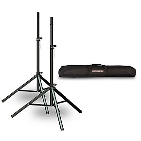 Ultimate Support Ts 70 Speaker Stand 2 Pack With Musicians