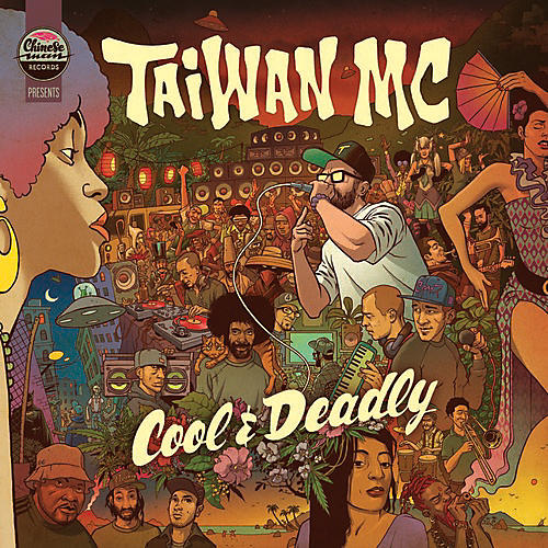 Alliance Taiwan MC - Cool & Deadly