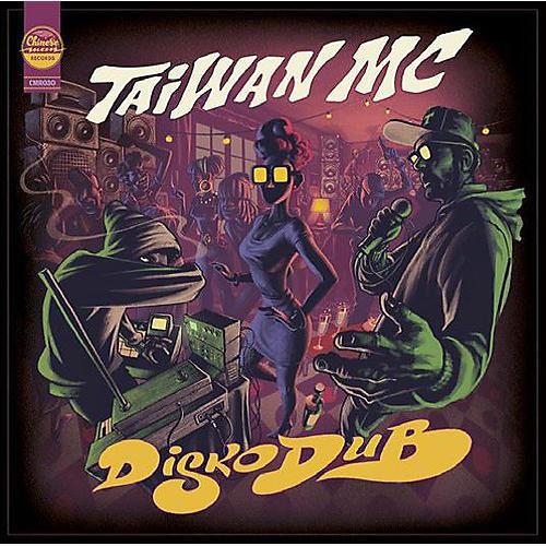 Alliance Taiwan MC - Diskodub