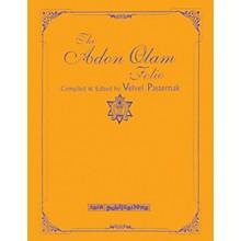 Tara Publications The Adon Olam Folio Tara Books Series Softcover