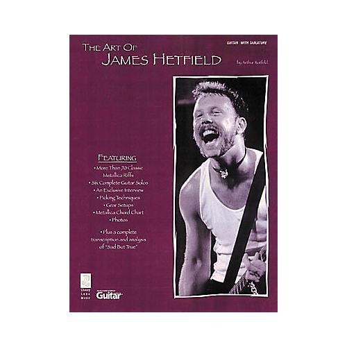 Cherry Lane The Art of James Hetfield