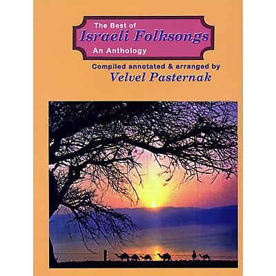 Tara Publications The Best of Israeli Folksongs (An Anthology) Tara Books Series