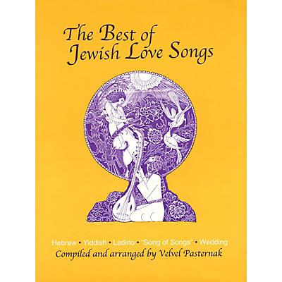 Tara Publications The Best of Jewish Love Songs Tara Books Series