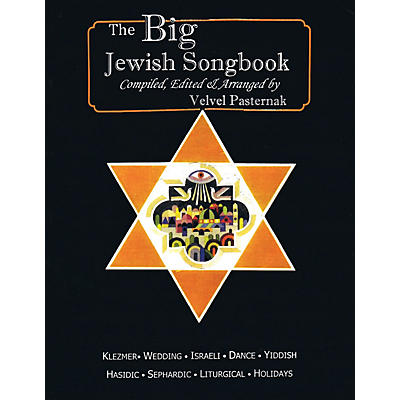Tara Publications The Big Jewish Songbook Tara Books Series Softcover