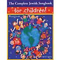Transcontinental Music The Complete Jewish Songbook for Children thumbnail