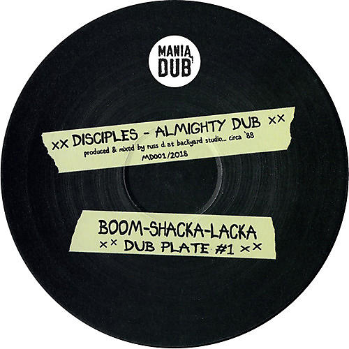 Alliance The Disciples - Almighty Dub / Zion Rock Dub