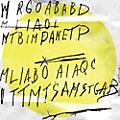Alliance The Drones - Feelin Kinda Free thumbnail