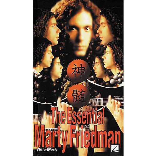 Hal Leonard The Essential Marty Friedman Video