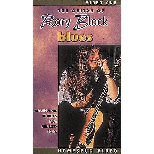 Homespun The Guitar of Rory Block 1 (VHS)