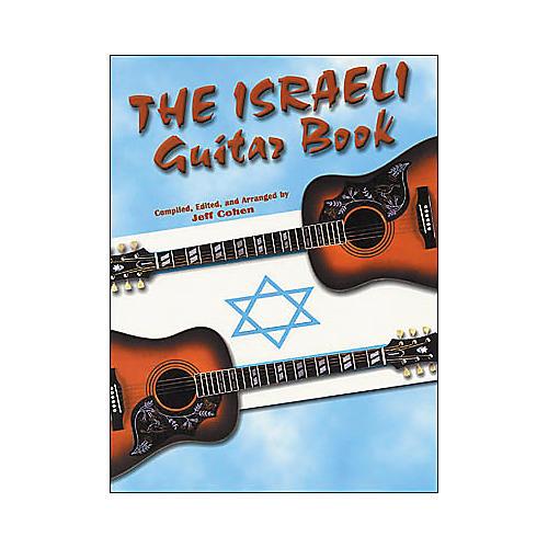 Tara Publications The Israeli Guitar (Book/CD)