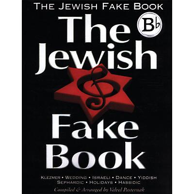 Tara Publications The Jewish Fake Book (B Flat Edition) Tara Books Series