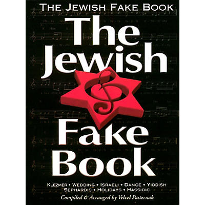 Tara Publications The Jewish Fake Book Tara Books Series