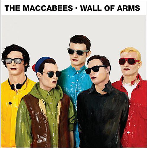 Alliance The Maccabees - Wall of Arms