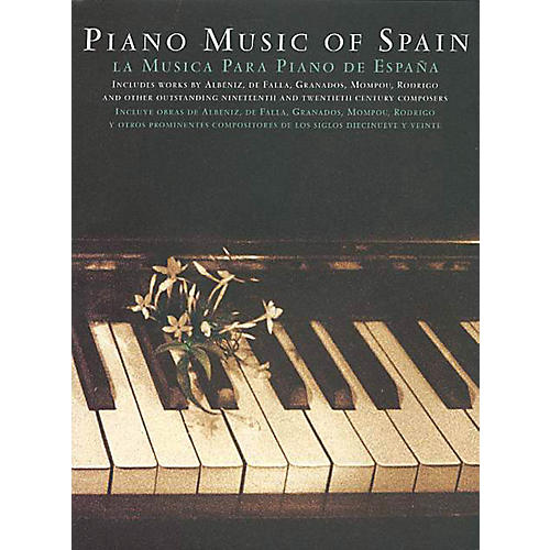Chester Music The Piano Music of Spain (Jasmine Edition) Music Sales America Series