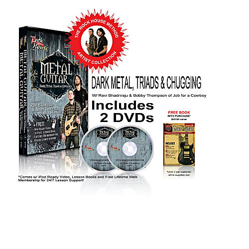 Hal Leonard The Rock House Method - Job For A Cowboy DVD Collection