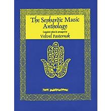 Tara Publications The Sephardic Music Anthology Tara Books Series