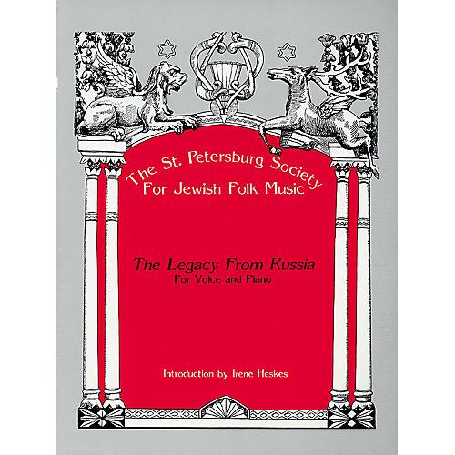 Tara Publications The St. Petersburg Society for Jewish Folk Music Tara Books Series Written by Irene Heskes
