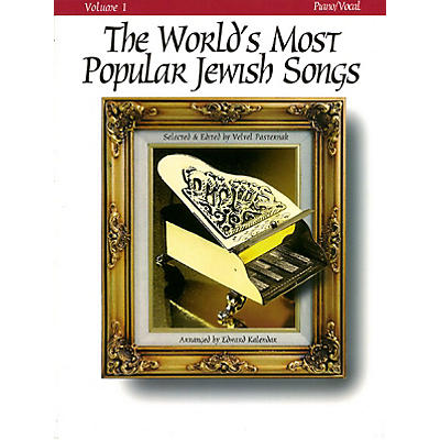 Tara Publications The World's Most Popular Jewish Songs for Piano, Volume 1 Tara Books Series