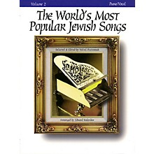 Tara Publications The World's Most Popular Jewish Songs for Piano (Volume 2) Tara Books Series