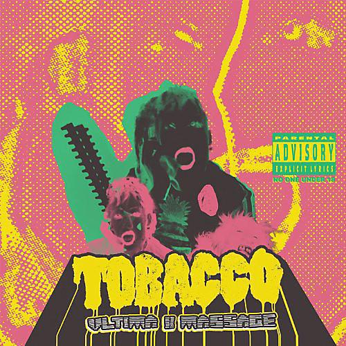 Alliance Tobacco - Ultima II Massage