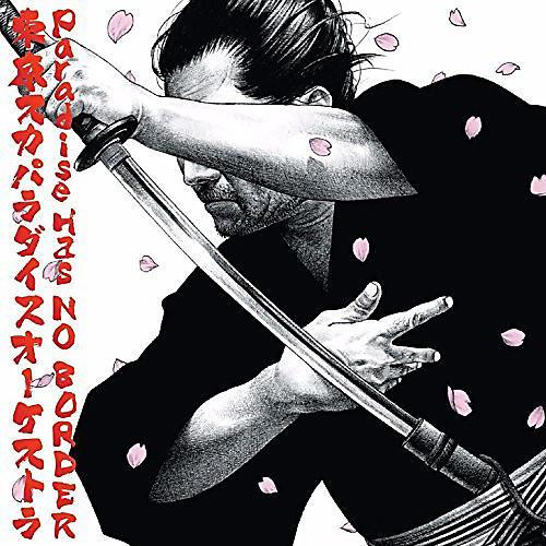 Alliance Tokyo Ska Paradise Orchestra - Paradise Has No Border