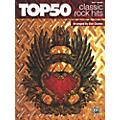 Alfred Top 50 Classic Rock Hits Easy Piano Songbook thumbnail