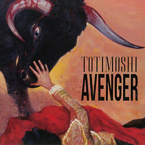 Alliance Totimoshi - Avenger