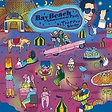 Trapper Schoepp - Bay Beach Amusement Park