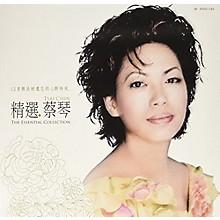 Tsai Chin - Essential Collection