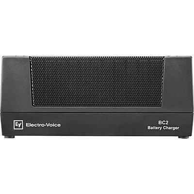 Electro-Voice Two slot battery charger
