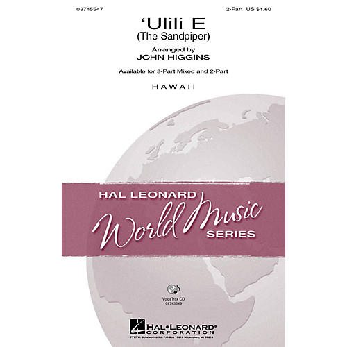 Hal Leonard 'Ulili E (The Sandpiper) VoiceTrax CD Arranged by John Higgins