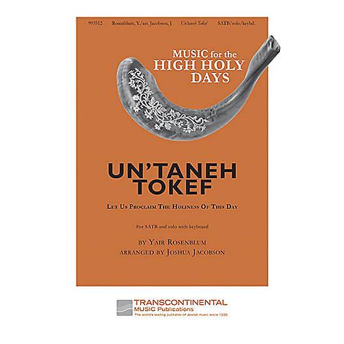 Transcontinental Music Un'Taneh Tokef SATB arranged by Joshua Jacobson