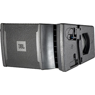 "JBL VRX928LA 8"" 2-Way Line Array Speaker Cab"