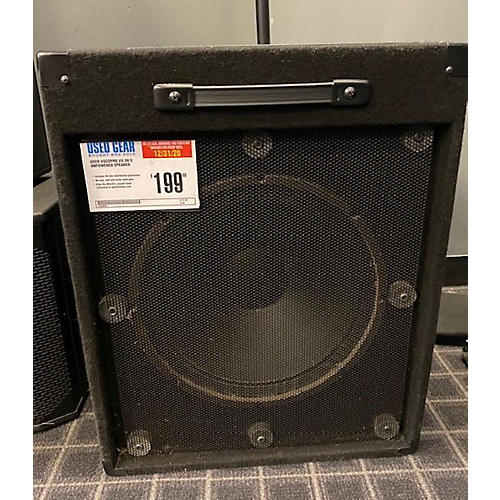 VocoPro VX-30 II Unpowered Speaker