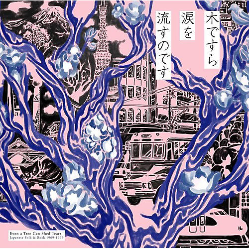 Alliance Various - Even A Tree Can Shed Tears: Japanese Folk & Rock 1969-1973 / Various