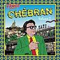 Alliance Various Artists - Chebran Volume 2: French Boogie (Various Artists) thumbnail