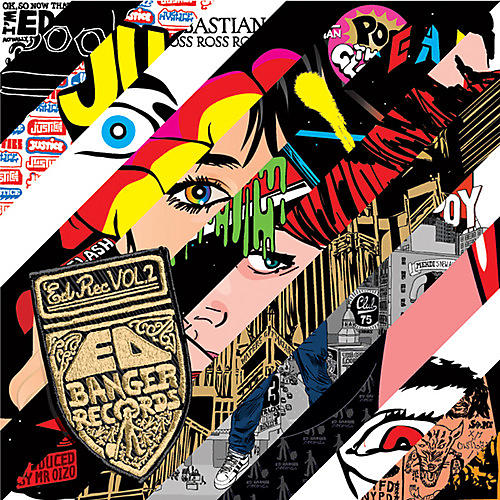 Various Artists - Ed Rec 2 (20017 Edition) / Various
