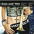 Alliance Various Artists - Jazz & 80s / Various thumbnail