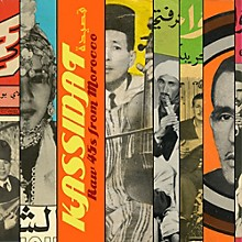 Various Artists - Kassidat: Raw 45s from Morocco