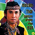 Alliance Various Artists - Molam: Thai Country Groove from Isan Vol. 2 thumbnail