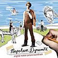 Alliance Various Artists - Napoleon Dynamite thumbnail
