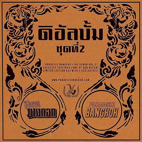 Alliance Various Artists - Paradise Bangkok: The Album 2 / Various