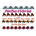 Alliance Various Artists - Piano Music Of The Near East / Various thumbnail