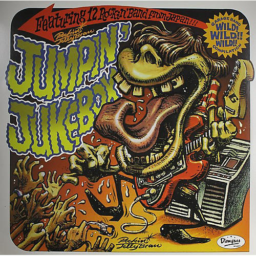 Alliance Various Artists - Rockin Jellybean Presents: Jellybean's Jumpin Jukebox