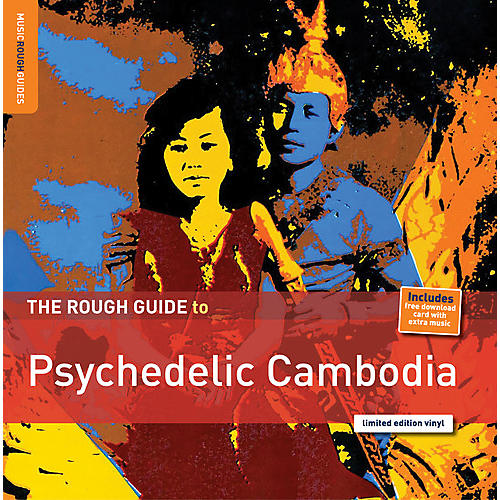 Alliance Various Artists - Rough Guide to Psychedelic Cambodia