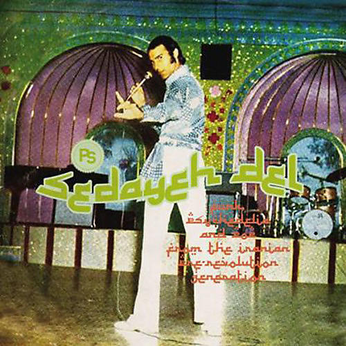 Alliance Various Artists - Sedayeh Del: Funk, Psychedelia and Pop From the Iranian Pre-RevolutionGeneration