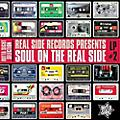 Alliance Various Artists - Soul On The Real Side 2 / Various thumbnail